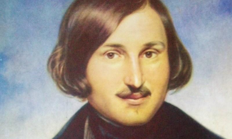 По стопам Н.В. Гоголя