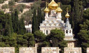 Монастырь святой Марии Магдалины